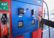 آخرین مهلت ثبت نام متقاضیان کارت سوخت المثنی تا پایان روز