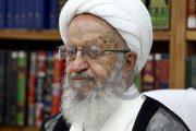مفهوم استفتاء آیت الله مکارم شیرازی: همه خبرها را سانسور کنید!