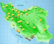 هوای تهران و برخی از استانها ابری است