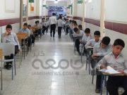 امتحانات روز شنبه مدارس به جز نهاییها لغو شد