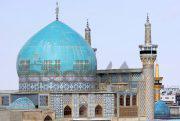 نماز مسافران در «اراک» قضا می شود!