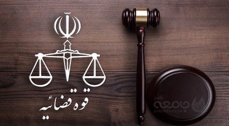 پرونده های مشکوک هلال احمر ایران| ح-الف کیست؟