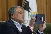 محسن هاشمی در نوروزگاه بلوار کشاورز تهران
