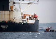 آمریکا با حکم قضایی نفتکش ایران را توقیف کرد