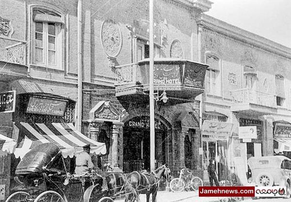 عکس| رونمایی از سند گراندهتل تهران در لاله زار قدیم