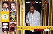 ماجرای زندگی غسال «رئیس جمهور» و «رئیس قوه قضائیه» ایران