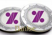 پلمپ صرافی بانک اقتصاد نوین رفع شد