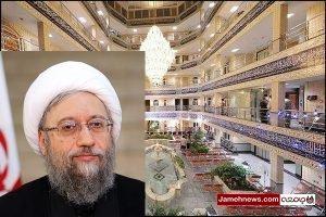 فیلم  انتقاد به ساخت حوزه علمیه لاکچری آیت الله آملی لاریجانی