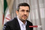 ۹۰ دقیقه با «محمود احمدی نژاد» شهریورماه ۱۳۹۸