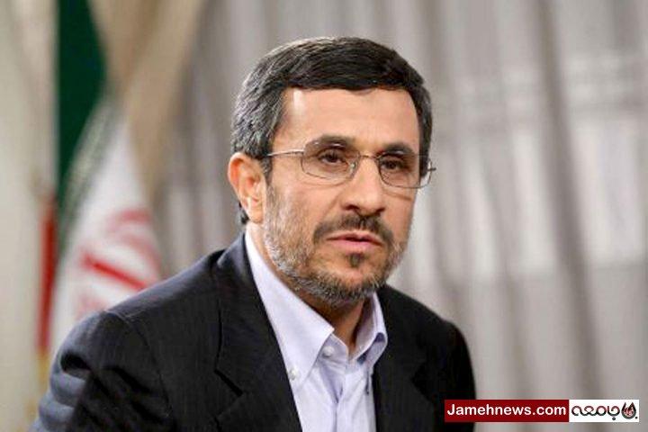 عشق ورزی احمدی نژاد به مایکل جکسون و ترامپ