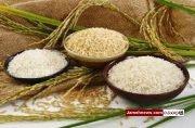 خبر خوب| برنج ایران صاحب پایانه صادرات شد