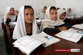 سالانه ۱۶۰۰ میلیارد تومان هزینه تحصیل اتباع افغان  ۱۲۳ هزار دانش آموز غیرمجازند!
