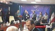 اعضای هیات مدیره جدید کانون سردفتران و دفتریاران رسما معارفه شدند