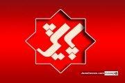 حمله رسانه ملی به دفاتر اسناد رسمی| توهین، تخریب همراه با تهمت