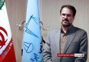 طرح سازمان ثبت اسناد برای توسعه سند رسمی در مجلس شورای اسلامی