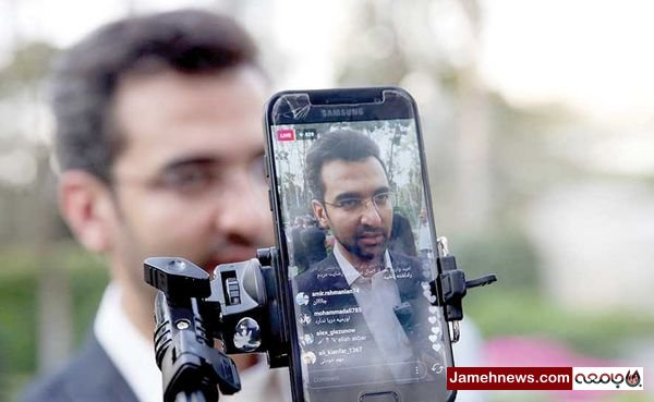 هشدار اصلاح طلبان در مورد اقدامات آذری جهرمی| آقای روحانی لطفا کنترل کنید!