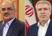 رای اعتماد مجلس به دو وزیر پیشنهادی