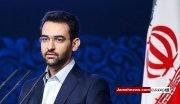 رسوایی وزیر ارتباطات در مجلس| فامیل بازی در وزارتخانه