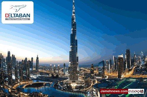 صفر تا صد رزرو بلیط هواپیما و ررزو هتل و تور ارزان دبی