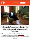 جنجال کانال «آموزش خبرنگاری»| انتقاد روزنامه نگار ایرانی به مصاحبه آقای وزیر!