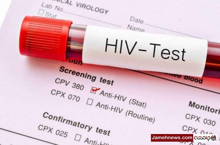 فیلم| 300 روستایی یک شبه «ایدز» گرفتند| وزارت بهداشت: این خبر را رسانه ای نکنید!
