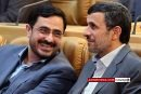 معشوقه های یک طرفه سیاسی| دخترهایی که عاشق «سعید مرتضوی»، «بابک زنجانی» و «احمدی نژاد» شدند!