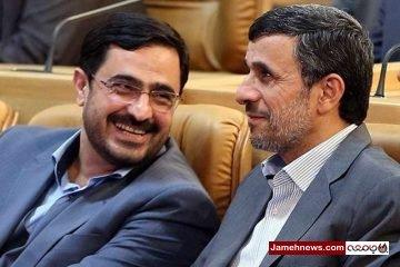 معشوقه های یک طرفه سیاسی  دخترهایی که عاشق «سعید مرتضوی»، «بابک زنجانی» و «احمدی نژاد» شدند!