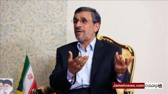 انتقاد احمدی نژاد به دولت روحانی| کشور را می توان با یک رئیس جمهور و 10 معاون اداره کرد