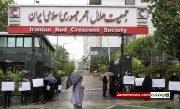 چرا روابط عمومی هلال احمر ایران 50 کارمند دارد؟| بالگردهای هلال اسنپ مسئولان نشود!