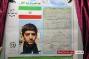 عکس| رونمایی از نخستین سند هویتی شهدا