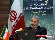 عکس| نشست خبری مدیرعامل کانون دفاتر خدمات الکترونیک قضایی در مشهد
