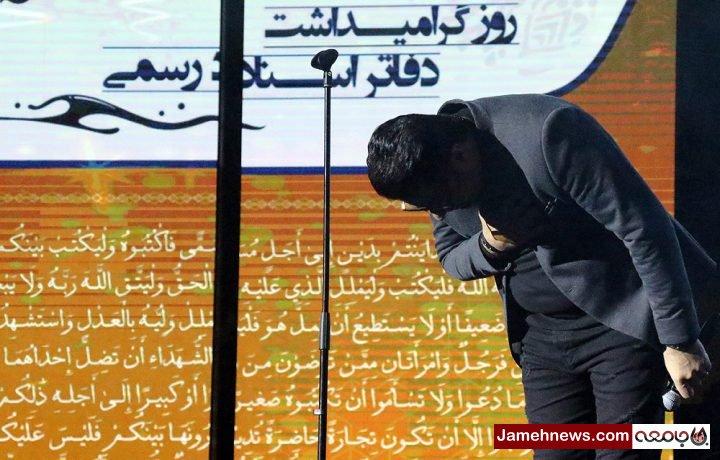 عکس  مراسم 6 دی، روز بزرگداشت سند رسمی برگزار شد