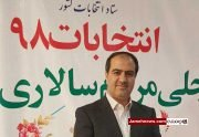 «احمدصادقی» در وزارت کشور| عضو اصلی لیست انتخاباتی «قالیباف» ثبت نام کرد