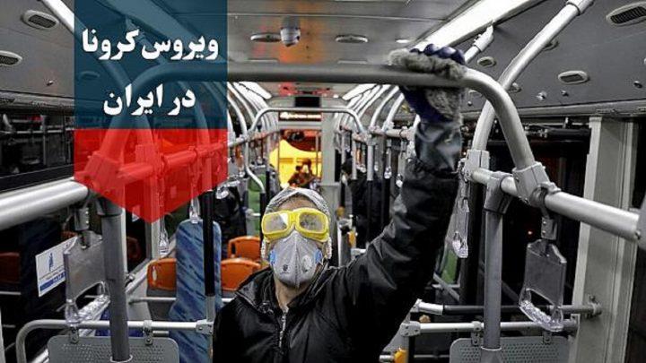 این گزارش در تاریخ ثبت شود| داستان ویروس«کرونا»در ایران| دادگاه هایی که برگزار نشد!