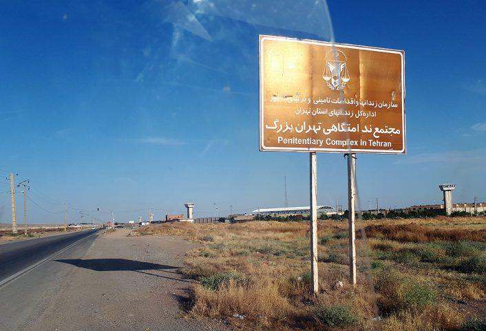 ماجرای آزادی یک زندانی توسط خبرنگار| چرا ستاد اجرایی فرمان امام(ره) کامیون را غارت کرد؟