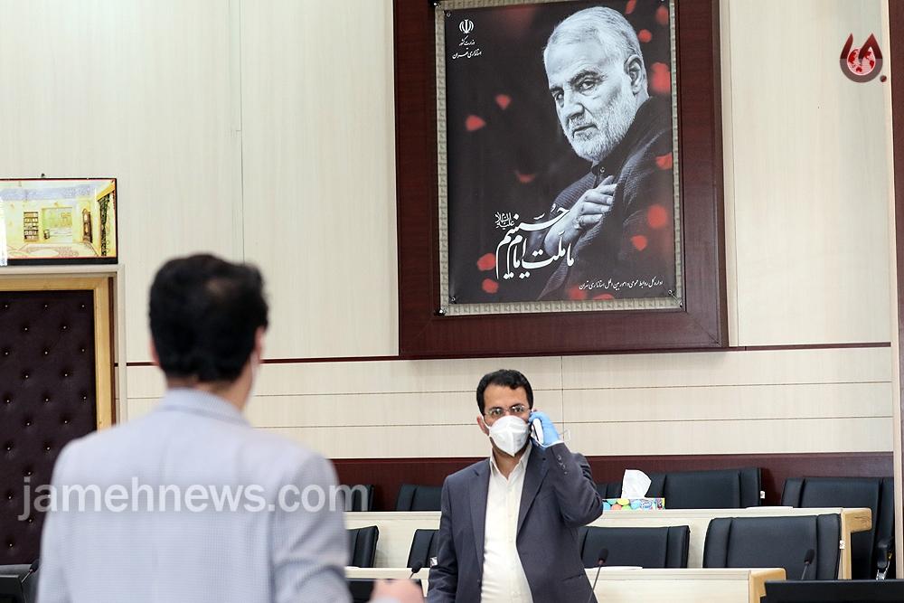 شورای برنامه ریزی استان تهران