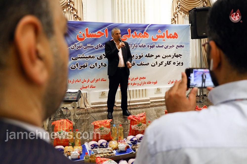 صنف قهوه خانه داران و سفره خانه های سنتی تهران