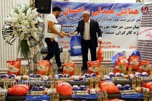 عکس| همایش همدلی قهوه خانه داران و سفره خانه های سنتی تهران