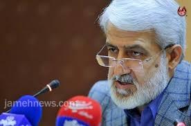 پیام رئیس کل دادگستری استان تهران بمناسبت روز جهانی قدس