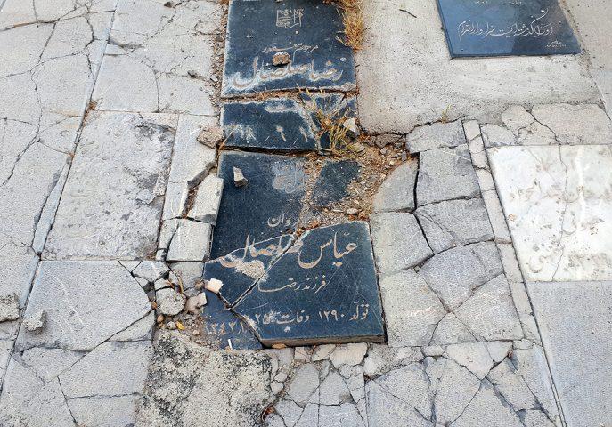 قبرهای 300میلیونی در جنوب تهران  فاجعه مدیریتی در «شیخ صدوق»  درخواست از «نهاد رهبری» برای پیشگیری از وقوع جرم و تخلف