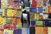 گزارش روز| میوه خواری