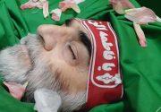 پیام تسلیت خانواده های شهدای مهاباد