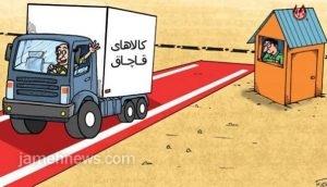 «بی دین» ها در انبارهای جنوب تهران| ورود تعزیرات استان به «ری» ممنوع شد!