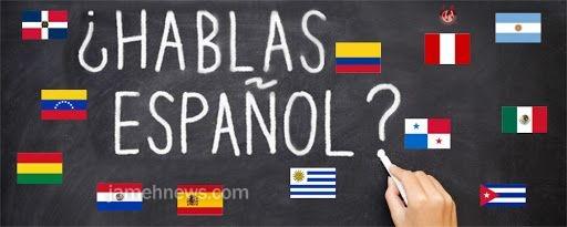 از زبان اسپانیایی چه میدانید؟