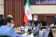 کارگروه آمایش سرزمینی وارد فرایند صدور مجوز مجتمع های صنفی استان تهران شد