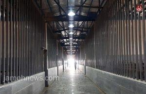 آخر و عاقبت زندان کهریزک!