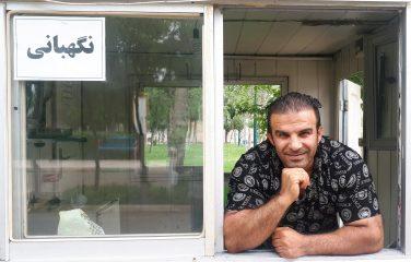 قربانی سیاست  قهرمان ایران نگهبان پارک بانوان شد!
