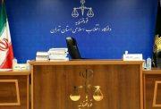 عضو شورای شهر به شلاق محکوم شد