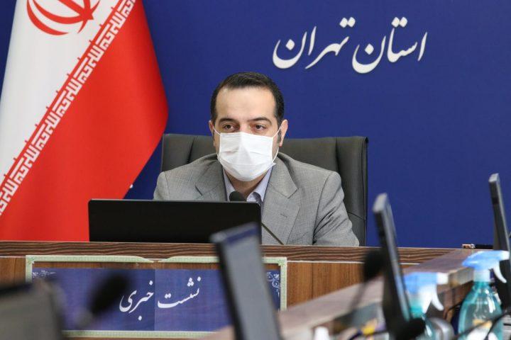 تکمیل طرح کاداستر تهران در سال ۱۴۰۰ سند BIM به زودی رونمایی می شود