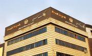 گزارش خبرنگار فساد| پول یک شهروند در بانک سپه گم شد!
